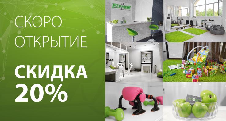 %d0%be%d1%82%d0%ba%d1%80%d1%8b%d1%82%d0%b8%d0%b5-%d0%bd%d0%be%d0%b2%d1%8b%d1%85-%d1%81%d1%82%d1%83%d0%b4%d0%b8%d0%b9_site