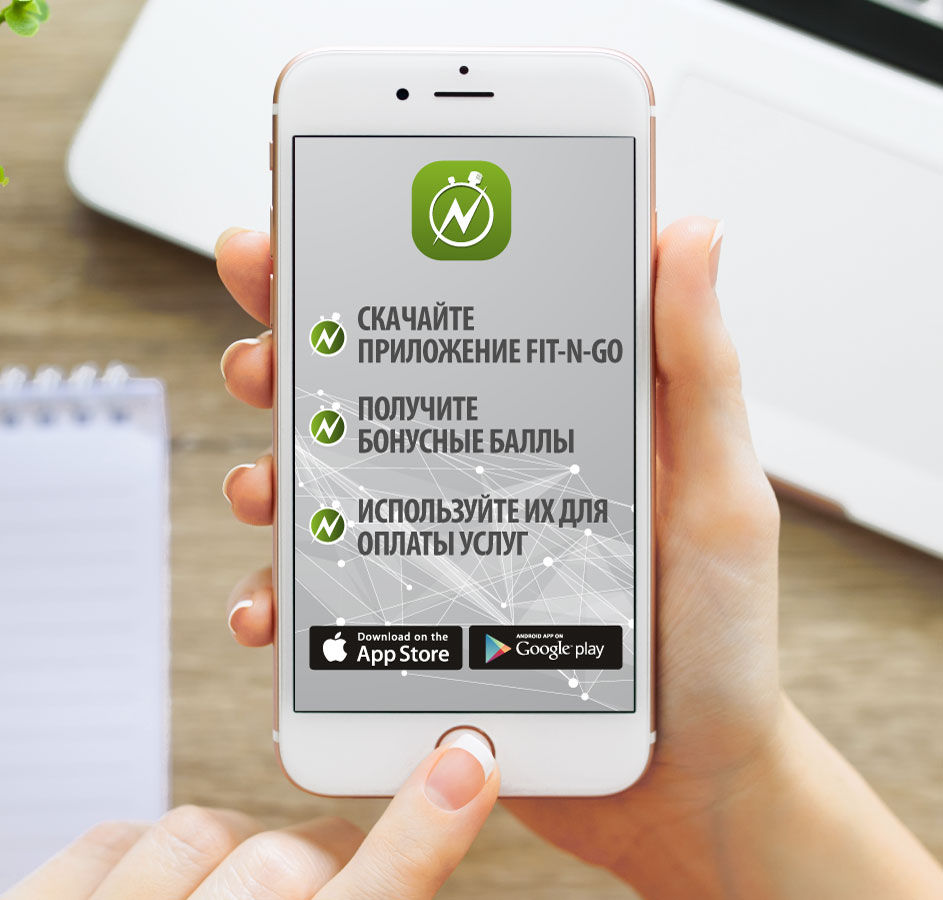mobile_Insta